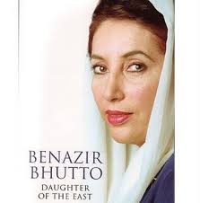 Benazir 7