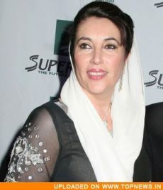 Benazir fashion 2